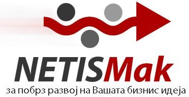 NETISMak системи